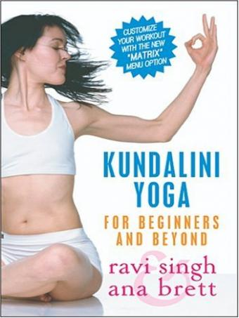 Kundalini Yoga for Beginners and Beyond!